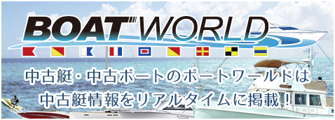BOATWORLD
